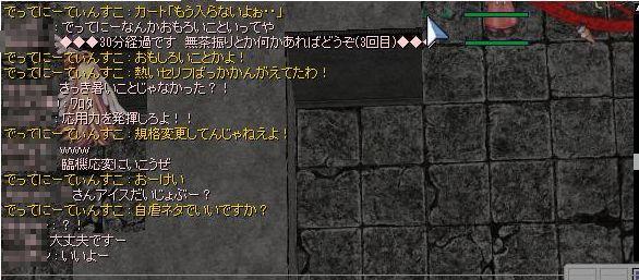8_20110615171814.jpg