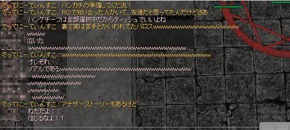 9_20110615171818.jpg