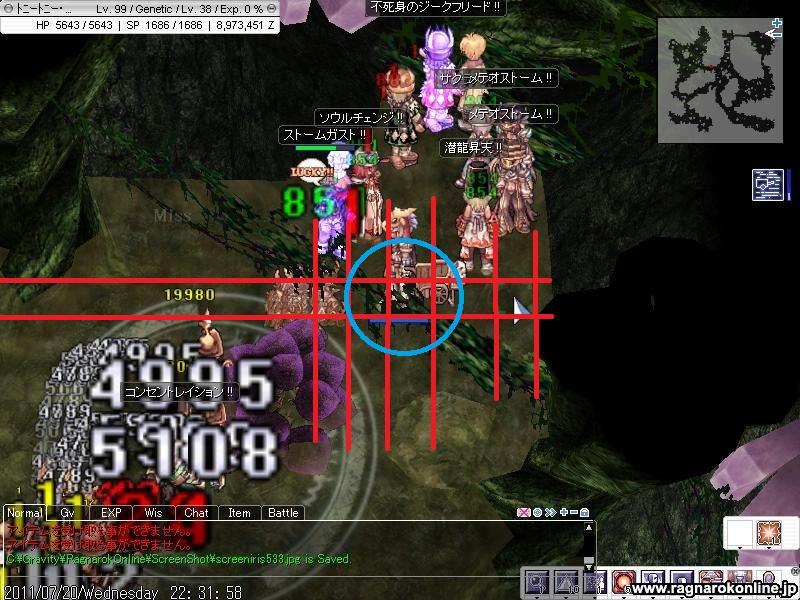 MS9.jpg