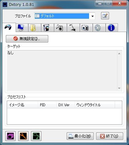 20091230034817.jpg