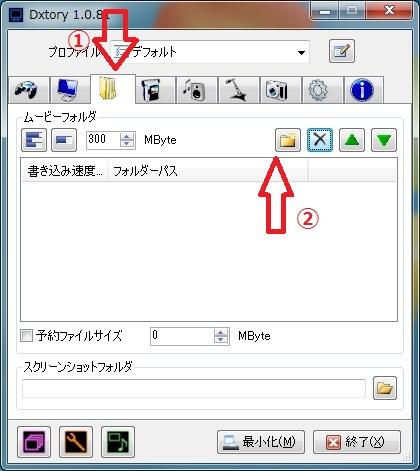20091230034851.jpg