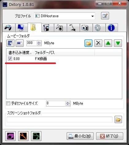 20091230040412.jpg