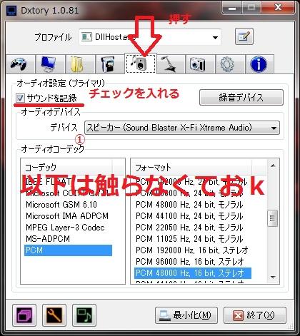 20091230040424.jpg