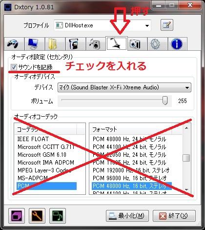 20091230040429.jpg