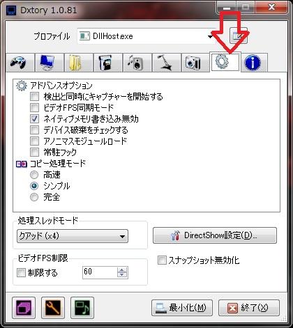 20091230040452.jpg