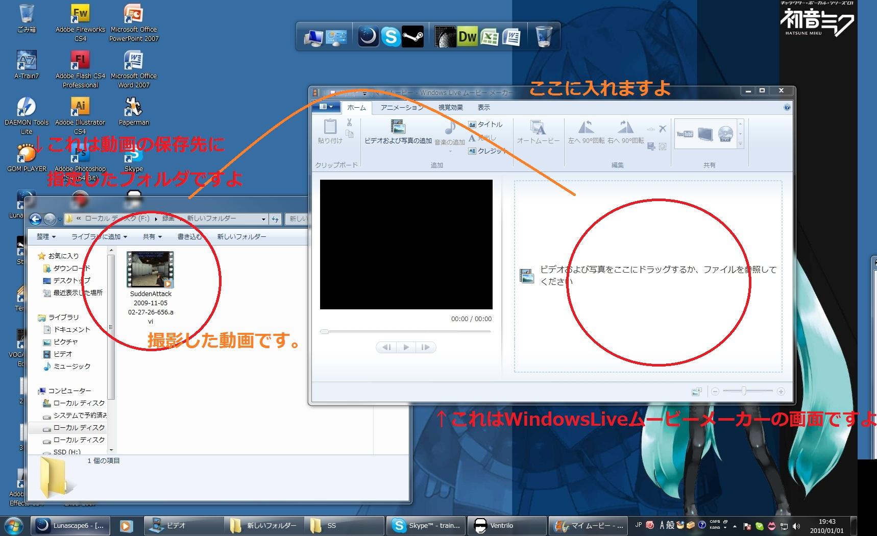 20100101194335.jpg