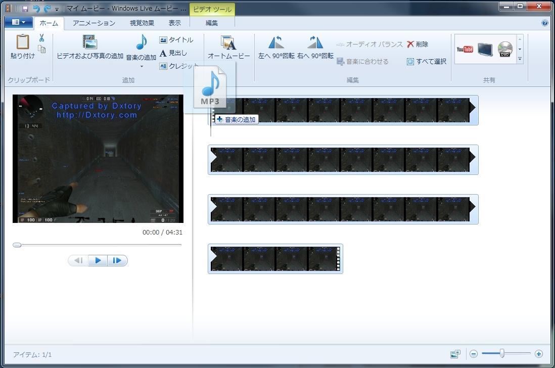 20100101195909.jpg