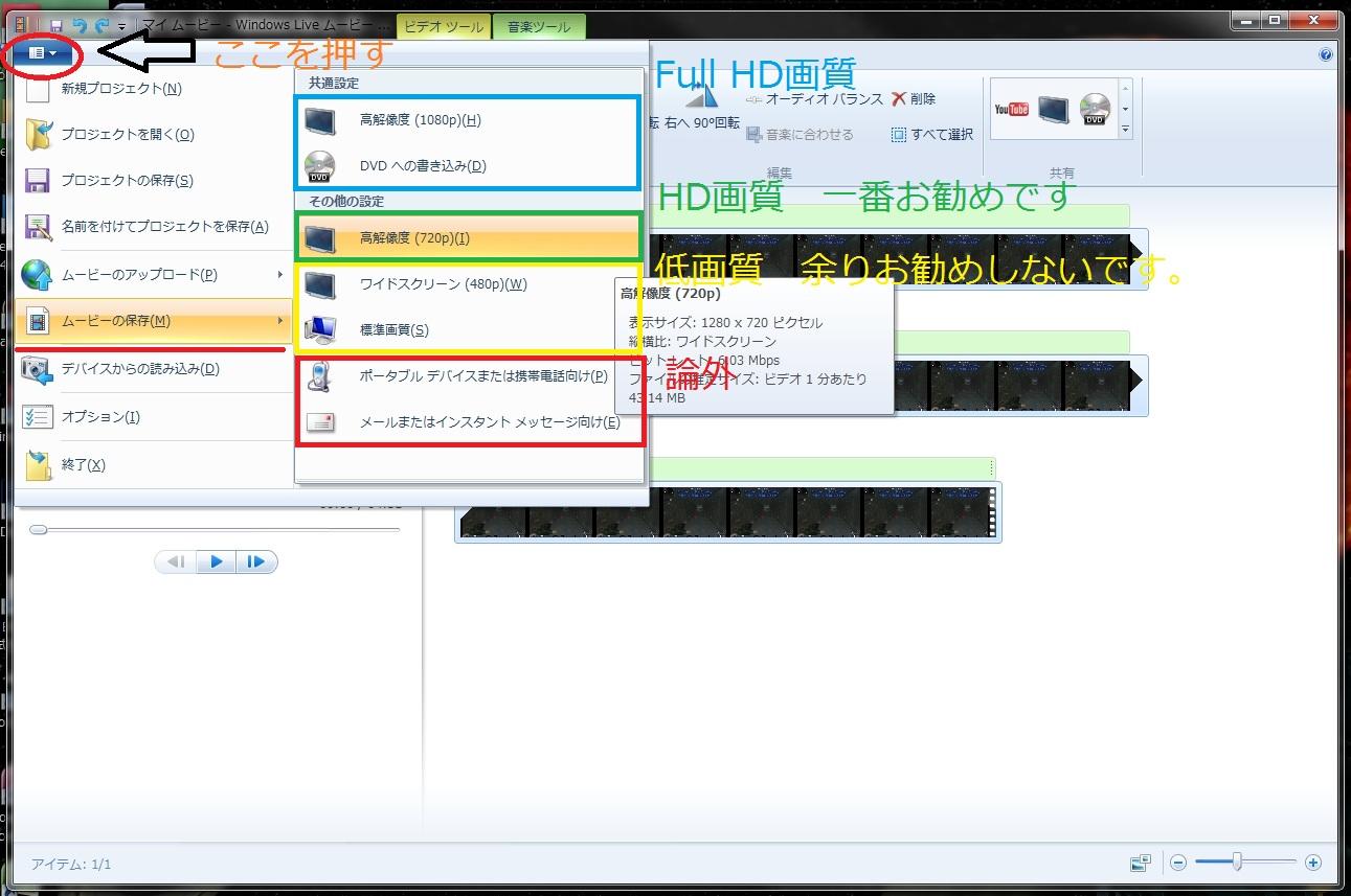 20100101200255.jpg