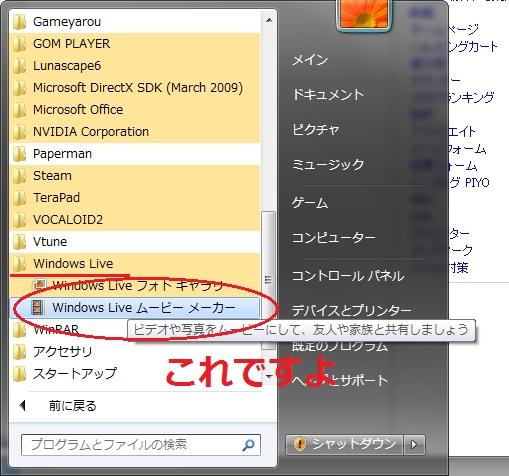 20100101204109.jpg