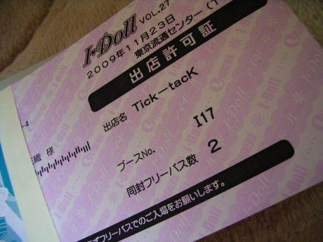 1_20091110104444.jpg