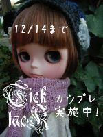 1_20091208111344.jpg