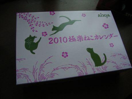 1_20091210110608.jpg