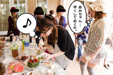 11_0515_nikki_01.jpg