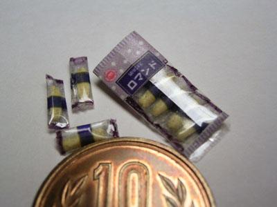mn2011090601.jpg