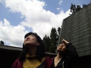 空と私たち