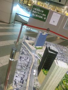 大阪芸術大学環境デザイン学科「風と緑の回廊」展