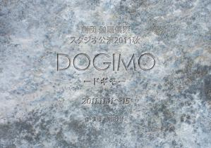 DOGIMO表