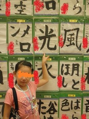 001習字a