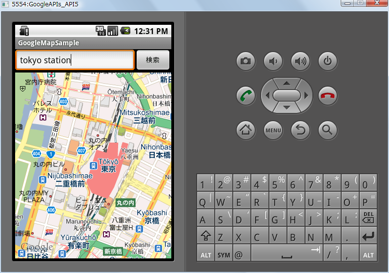 Google Map Sample