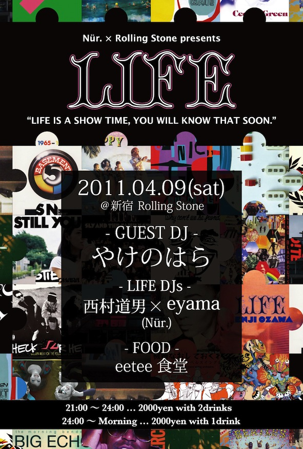life-04.jpg