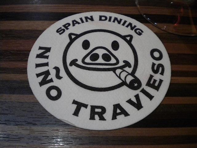 NINO TRAVIESO01