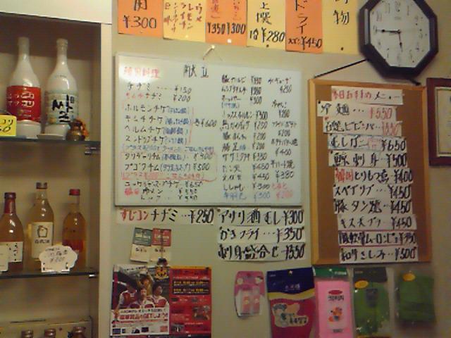マルフク→福山→原01