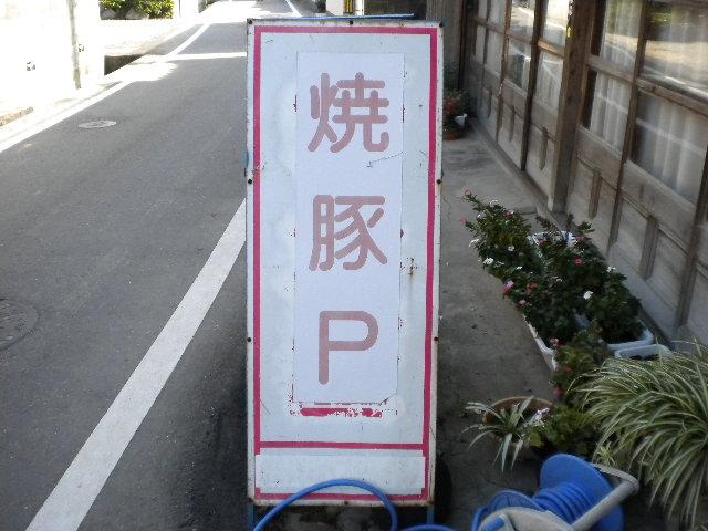 2010.10.16讃岐うどんツアー08