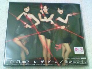 201105-perfume-cd.jpg