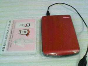 201105-portablehdd.jpg