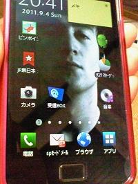 smartphone-wp-jl.jpg