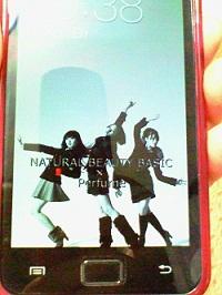 smartphone-wp-pfm.jpg