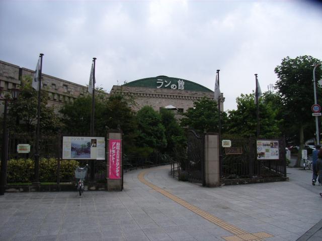 20090922.jpg
