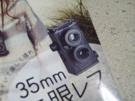 P3270049.jpg