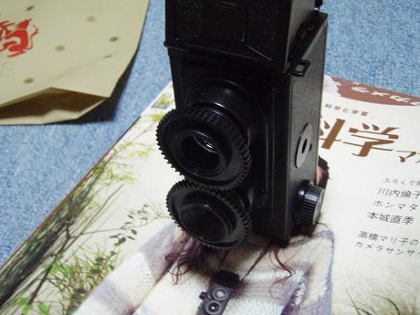P3270052.jpg