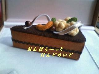 ナッツのチョコケーキ②