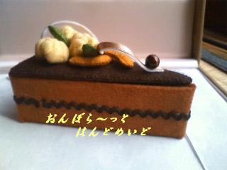 ナッツのチョコケーキ