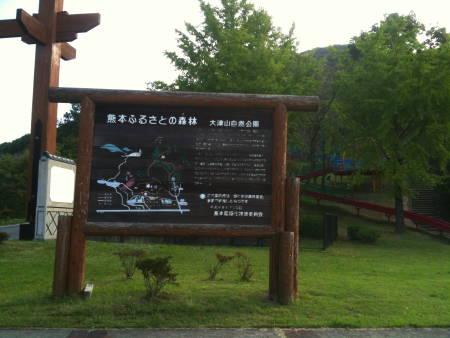 20091020ootuyama.jpg