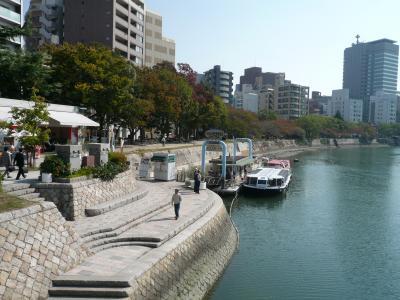 ... 広島市内から宮島 厳島神社へ