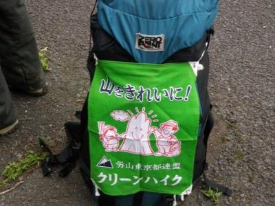 20110605クリ-ン