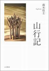 img_hyoshi_320030s[1]