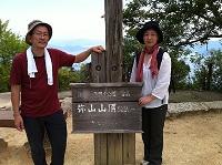110814弥山山頂