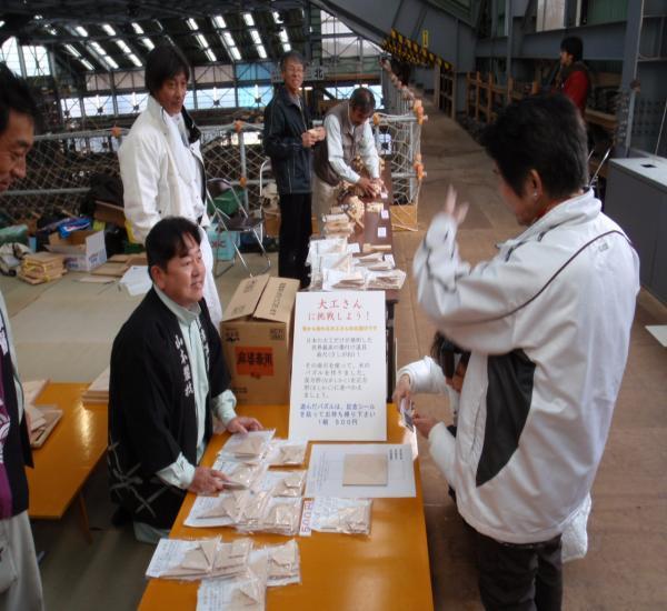 itakiripazuruhannbai_convert_20091124182223.jpg