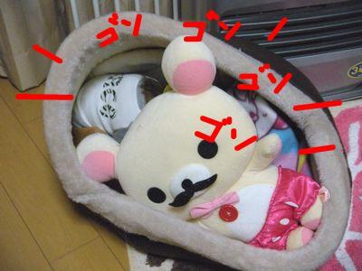 snap_yamatoss_2009111205544.jpg