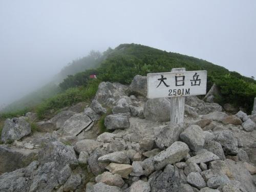 s-DSCN4690.jpg