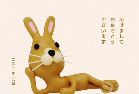 jp11t_et_0253.jpg