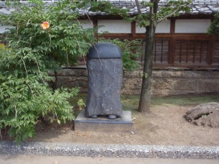 葛生 増上寺 塀 006