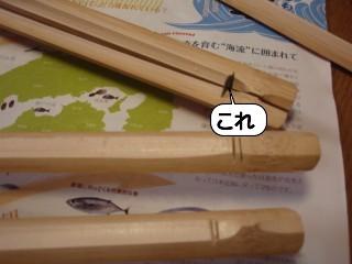 20090923_131803.jpg