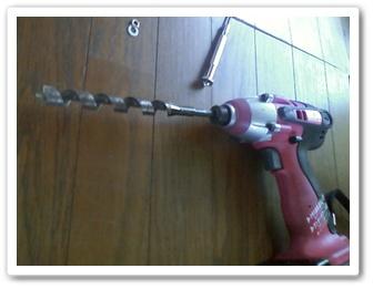 木工用ドリル「直径20mm」でげす!