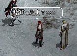 LinC0086_20100531184510.jpg