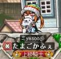 ミyasoo彡